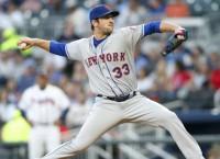 MLB Notebook: Mets suspend RHP Harvey 3 days