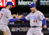 MLB Recaps: Cubs clinch NL Central title