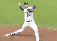 Astros' hopes rest with Verlander in Game 5