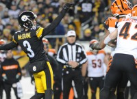 Steelers defeat Bengals, wait for fate